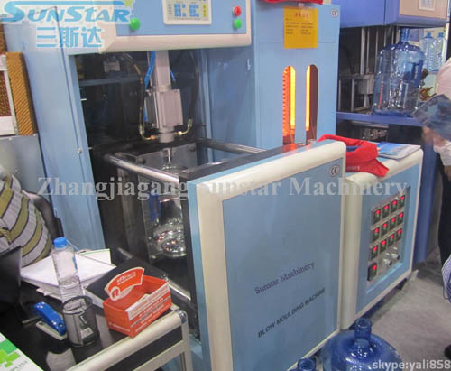 5 Gallon PET Bottle Blow Moulding Machine