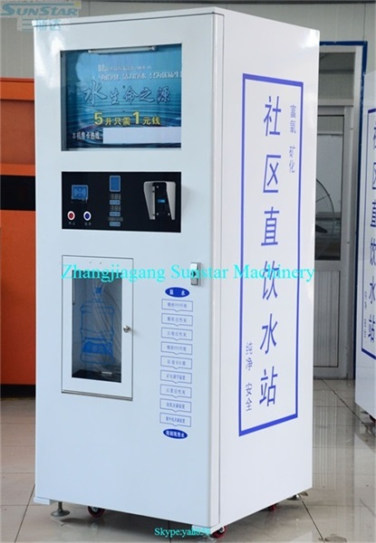 Very popular Automatic water vending machine for shopping centre or housing estate or open spaces